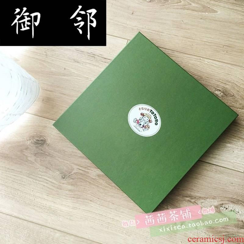 Xc spot noritake is wu TOTORO TOTORO cartoon 23 cm ipads porcelain plate plate plate box