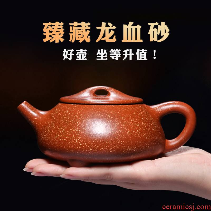 Mingyuan tea pot of yixing masters are it pure manual undressed ore dragon blood sandstone gourd ladle pot teapot tea set