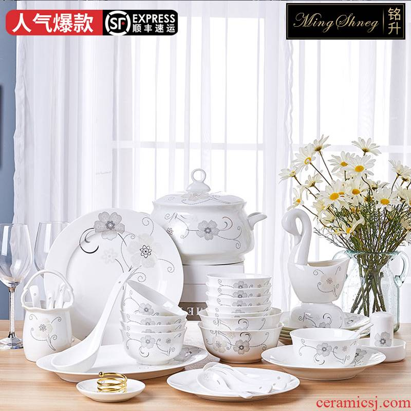 Dishes suit household jingdezhen ceramics tableware for dinner bowls bowl chopsticks ipads plate combination Chinese microwave oven