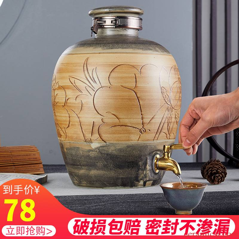 Jingdezhen ceramic jars seal save it 20 jins 50 kg hip home wine bottle liquor wine jars