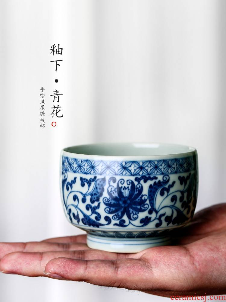 Jingdezhen manual high - end hand - made teacup PND unit tail - on bound lotus flower blue master cup sample tea cup single CPU kung fu tea set