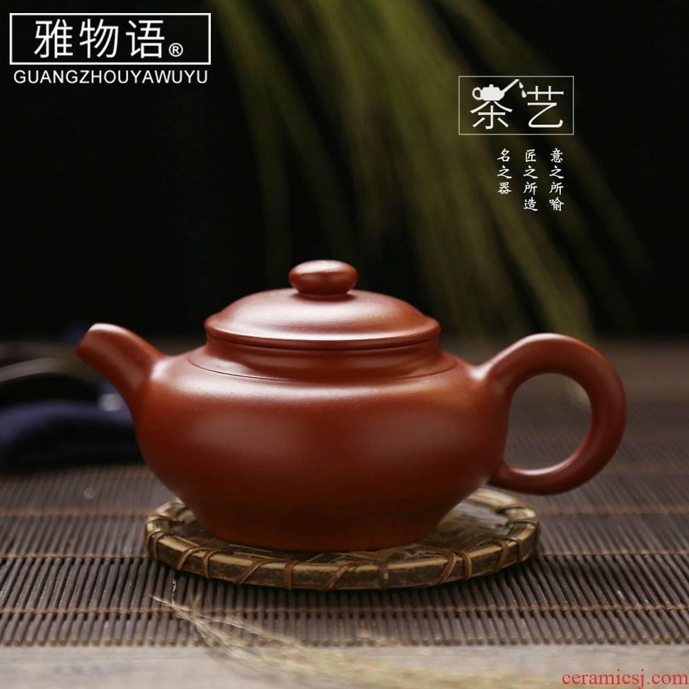 Jas monogatari tea pot are it small household are it the teapot dahongpao tea large tea set