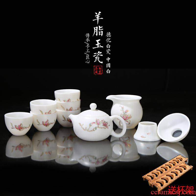 Suet jade suit hand - made pervious dehua white porcelain tea set household kung fu tea sample tea cup of a complete set of the teapot