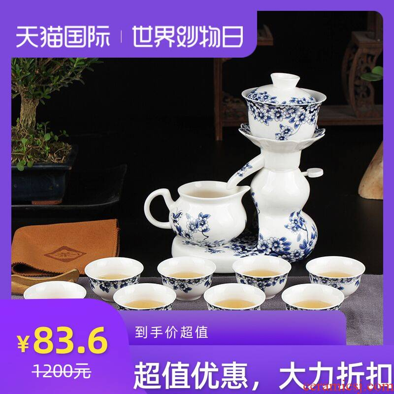 A complete set of ceramic semi - automatic lazy time of blue and white porcelain tea set suits for all artesian hot tea. Preventer gift boxes