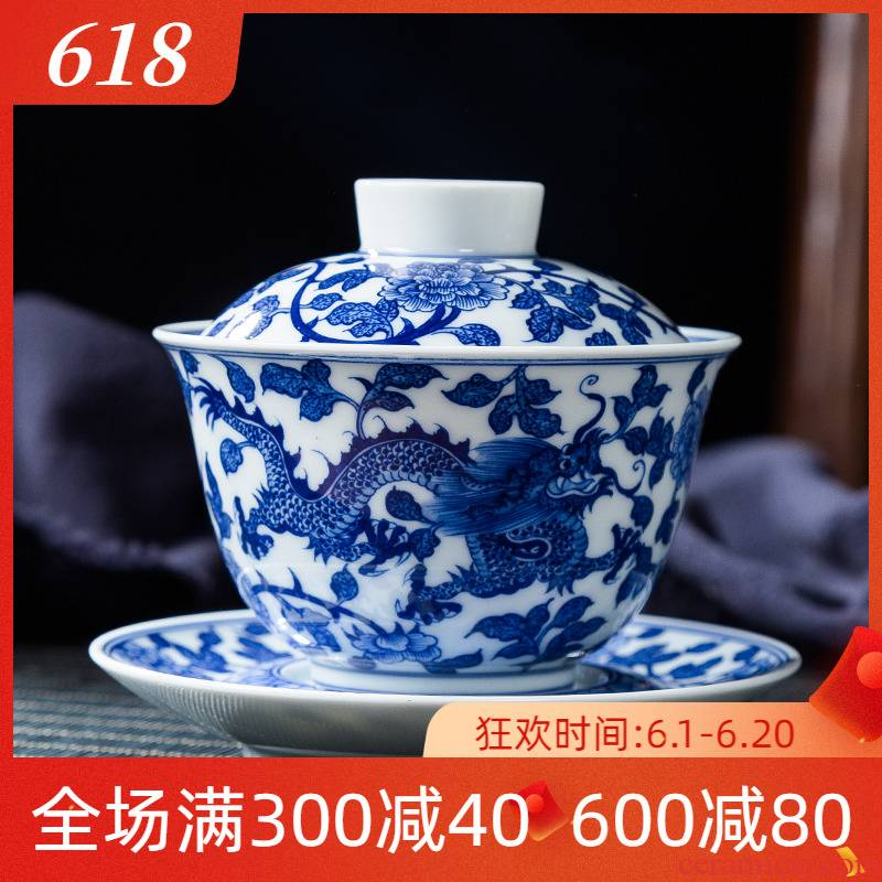 Folk artists hand - made while only three tureen of blue and white porcelain of jingdezhen ceramic high - end tea to tea cups