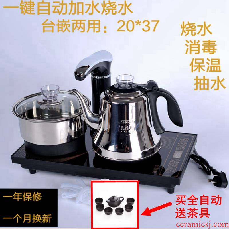 Kung fu tea sets tea tray was home automatic induction cooker solid wood tea set up electric kettle