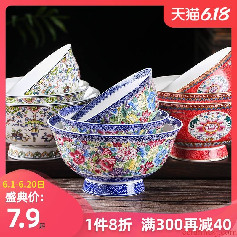 Jingdezhen Chinese style household archaize ceramic bowl bowl of a single tall iron rice dishes suit life of big bowl of soup bowl