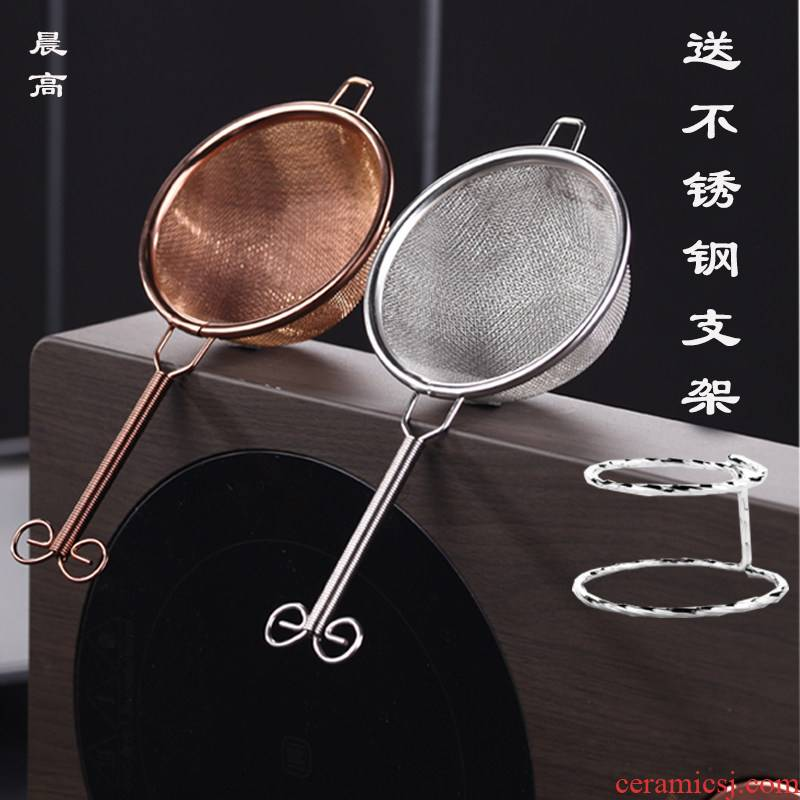 Morning high creative stainless steel) device filter filter Japanese manual tea good kung fu tea accessories