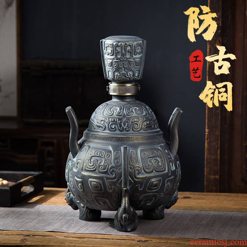 Jingdezhen ceramic bottle 5 jins of micro FanJin light glaze antique imitation bronze zun sheep metal lock seal mercifully wine