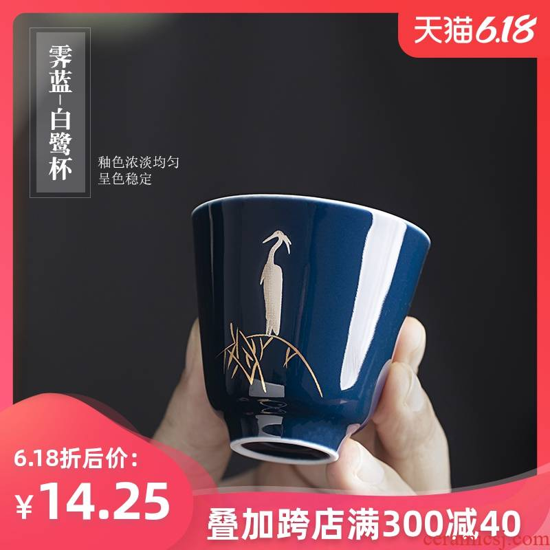 Glaze egrets sample tea cup ceramic cups suit household kung fu tea tea cup master cup, small bowl