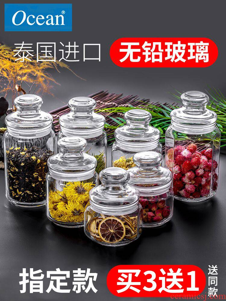 Ocean with cover caddy fixings seal pot receive tank storage tank household small flower POTS glass jar