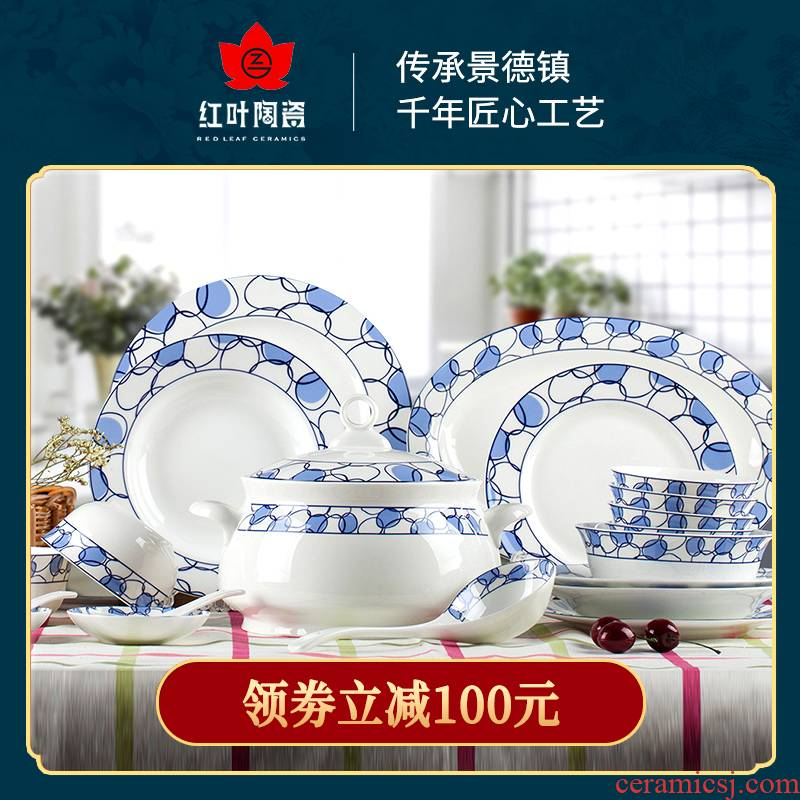 Red ipads porcelain of jingdezhen ceramic tableware high - grade porcelain tableware suit Korean dishes suit dishes water cube