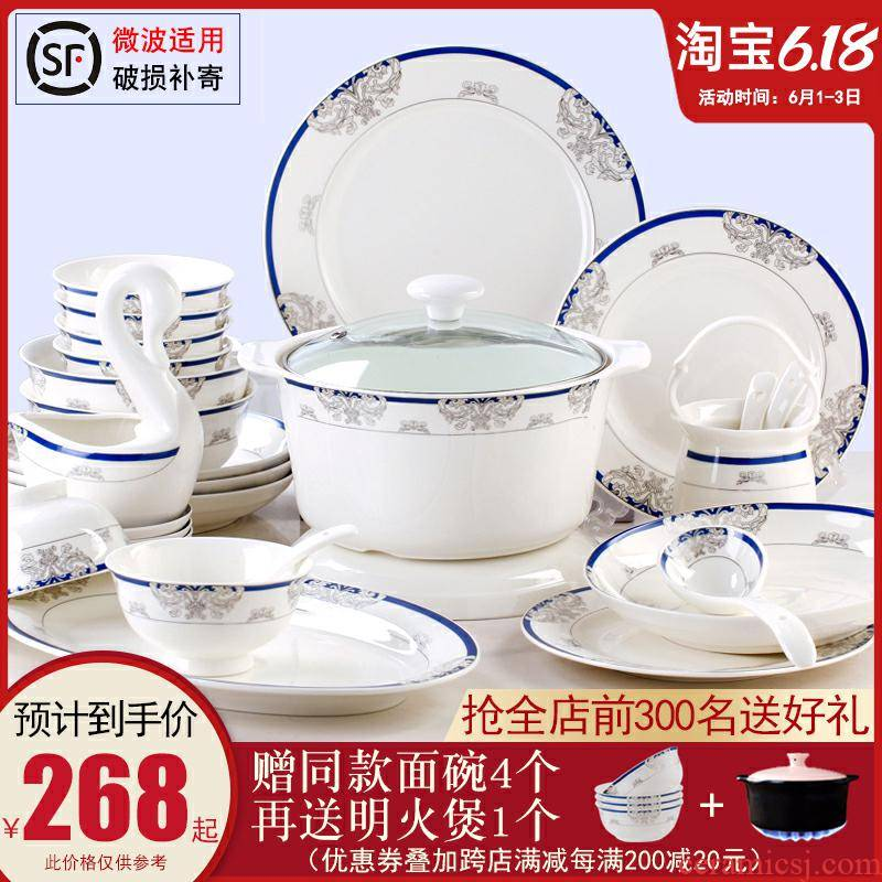 The dishes suit household of Chinese style is contracted gifts tableware suit new jobs jingdezhen bowls of ipads plate