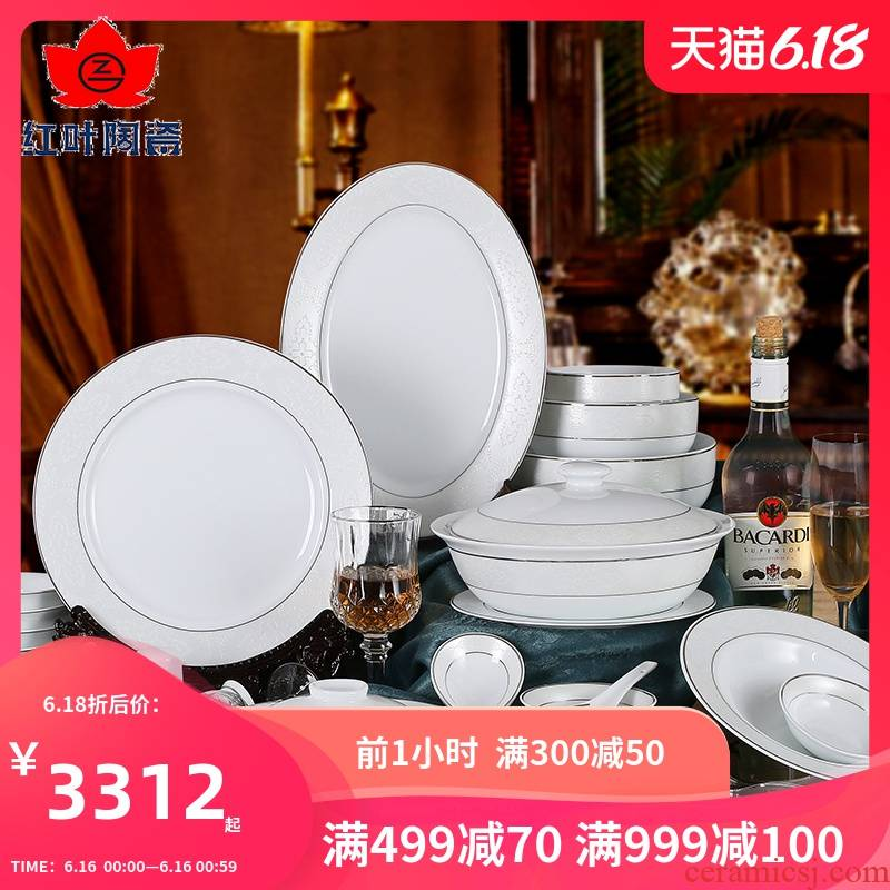 Red leaves authentic jingdezhen 62 European dishes suit ceramics tableware suit snow country