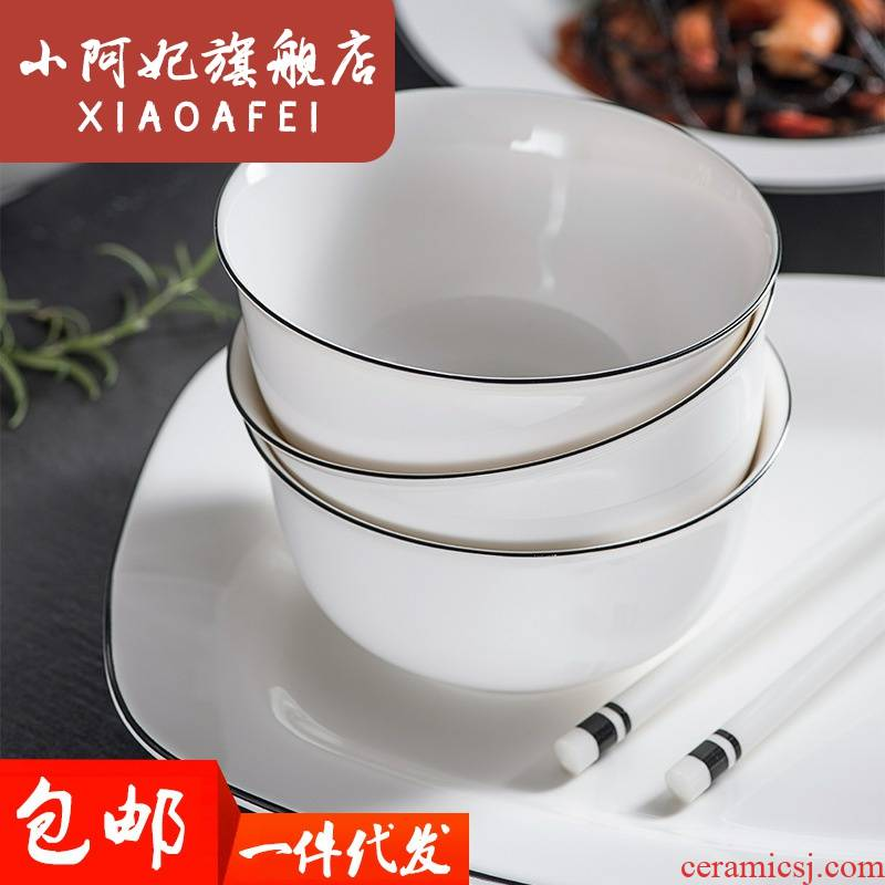 """Four 】 home Nordic contracted meal bowl 4.5 """"household jobs suit hotel hotel ceramic tableware"""