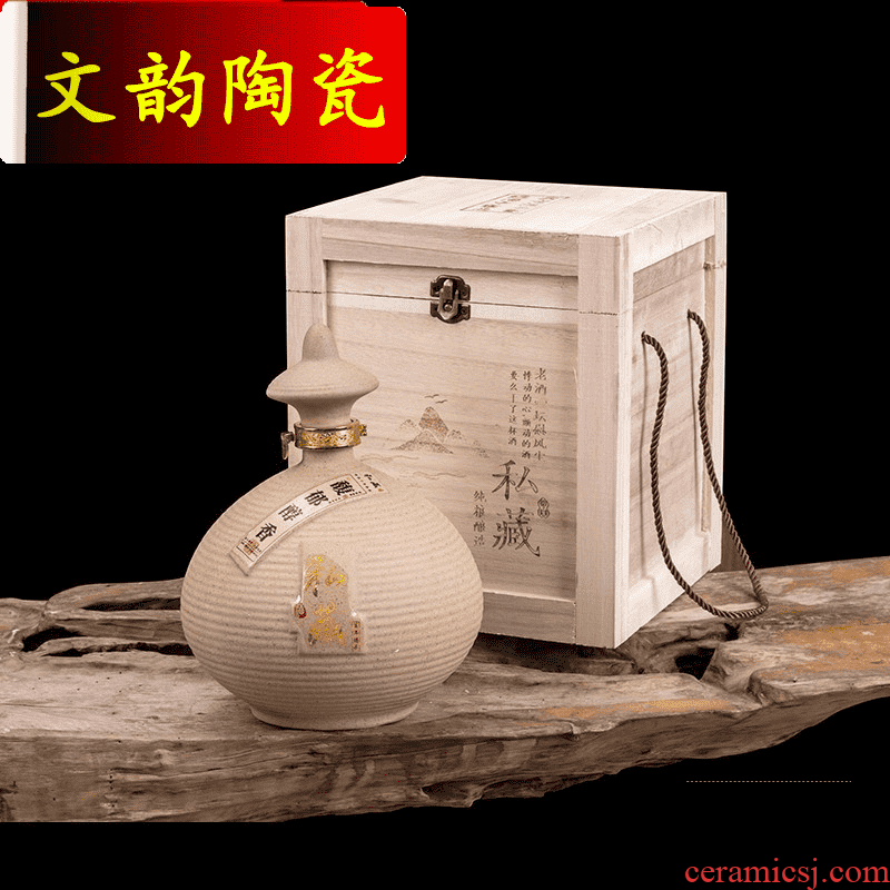 Wen rhyme household ceramic bottle restoring ancient ways is archaize frosted winery 1 catty 3 kg bulk frosted jar 5