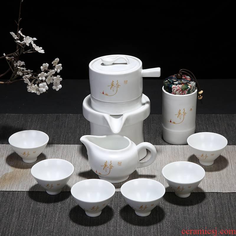 The flute lazy automatic creative stone mill rotating water kung fu tea tea set of household ceramic teapot