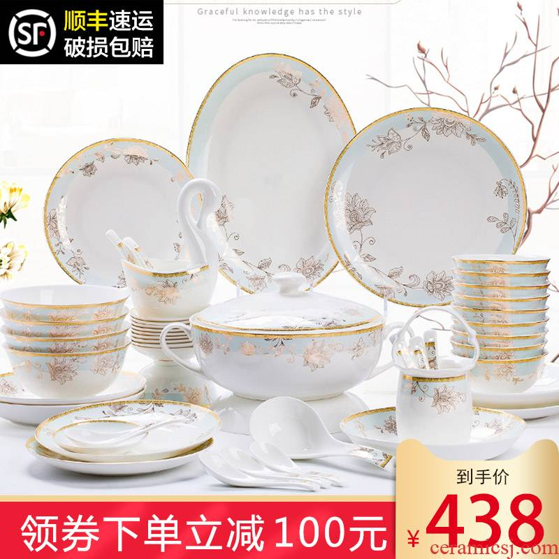 The dishes suit household use of jingdezhen chinaware plate suit European dishes high - grade ipads China tableware suit