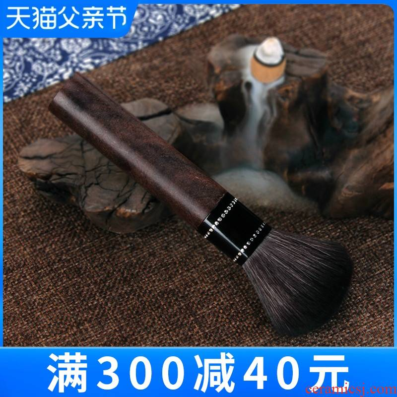 Kung fu tea accessories brush with ebony wood tea tea zero sum YangHuBi household small brush brush pot of tea