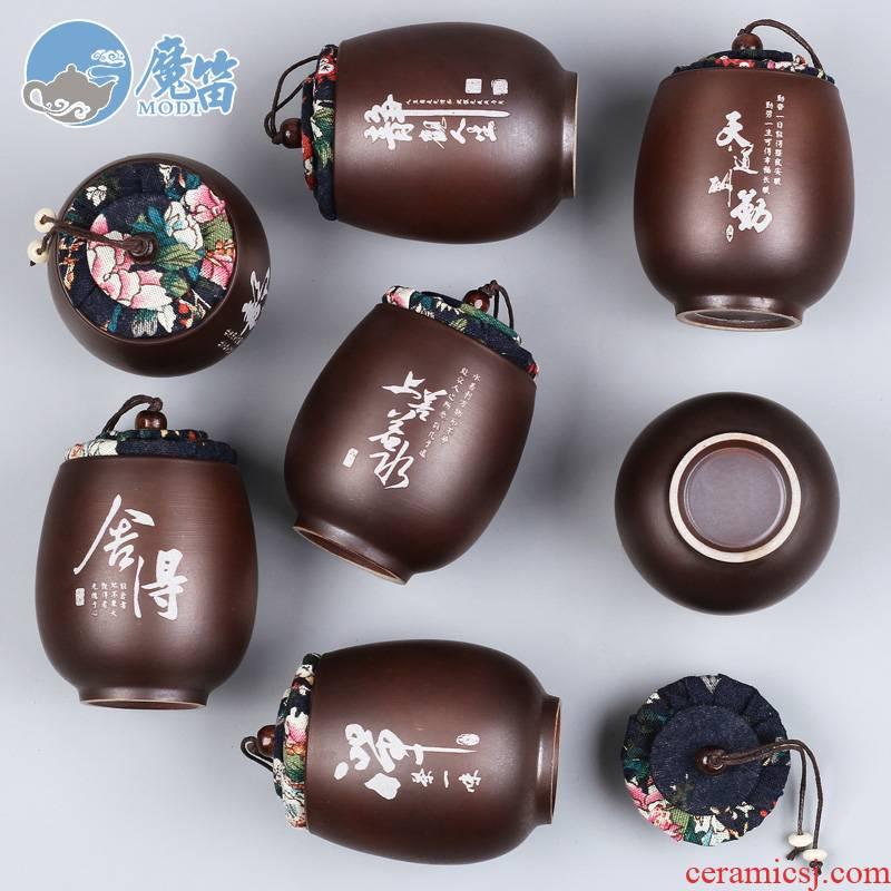 The flute violet arenaceous caddy fixings creative tank kung fu tea set tea accessories moistureproof size puer tea pot