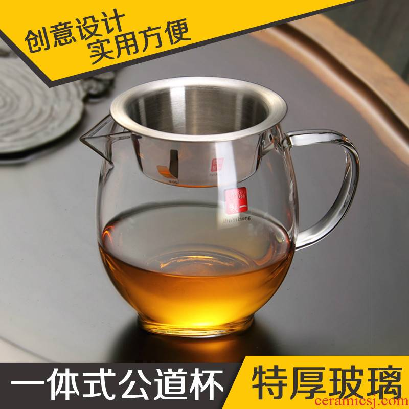 The Heat - resistant glass tea tea set stainless steel belt) thickening fair keller points tea tea tea accessories integrated