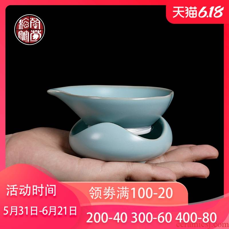 By patterns sky blue your up xiantao) creative move ceramic household tea tea strainer mesh cloth