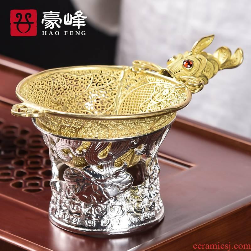 HaoFeng copper brass) filter tea saucer creative goldfish filter accessories checking tea every good cake