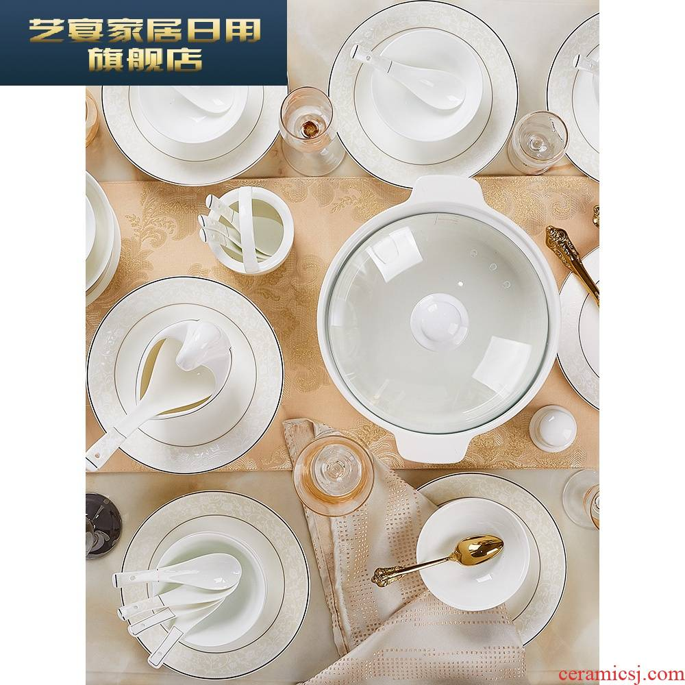 4 y dishes suit household ipads porcelain of jingdezhen ceramic bowl with contracted Europe type to use chopsticks to eat rice bowl new tableware
