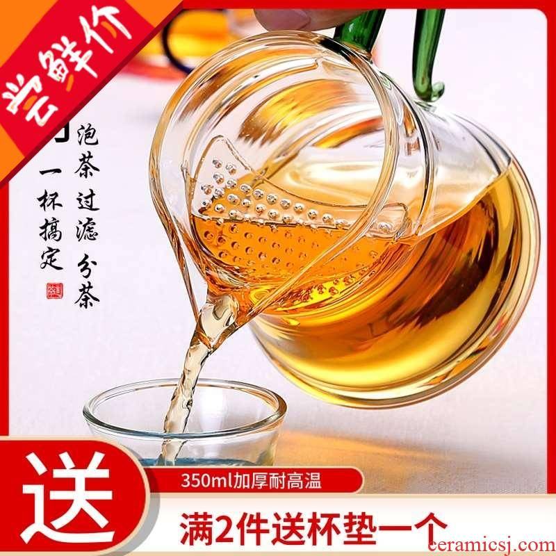 Thickening of high - temperature fair crescent filter glass large tea and tea cups of green tea transparent separation of tea sets