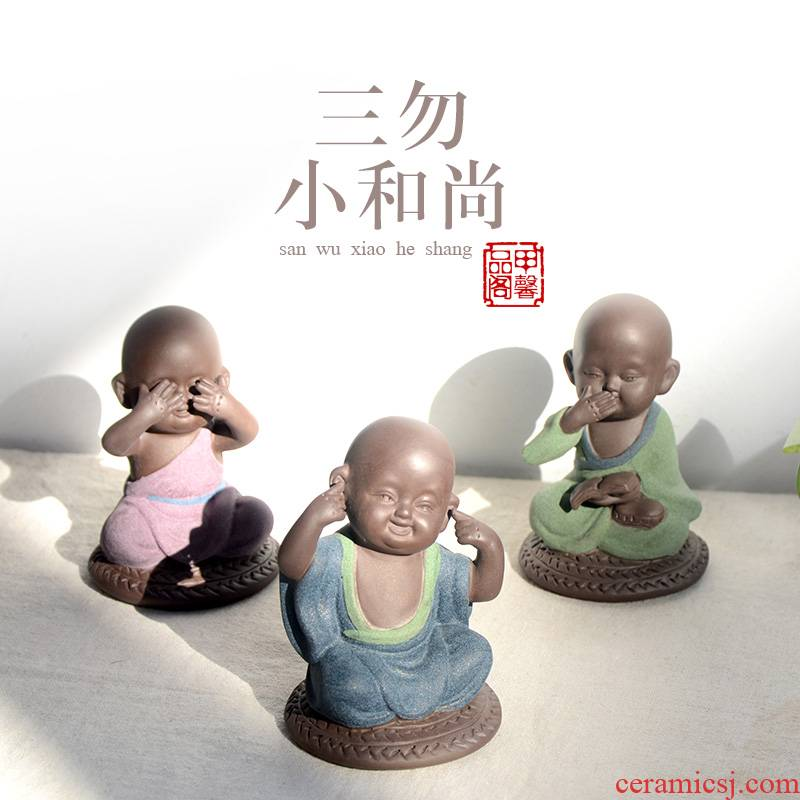 JiaXin tea pet pet play furnishing articles furnishing articles pet purple sand tea to keep tea three you are the little monk tea pet
