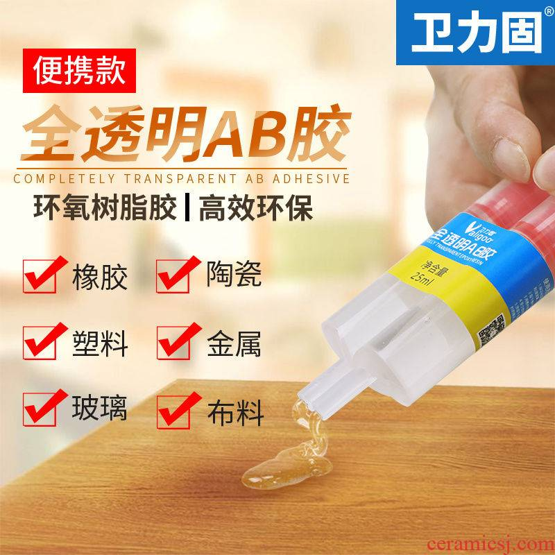 The Clear wale ab handicraft ceramic epoxy resin stainless steel jewelry adhesive plastic wood