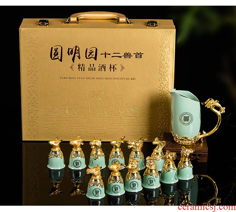 Jingdezhen ceramic Chinese zodiac high - grade empty wine metal base with leather gift packaging gift
