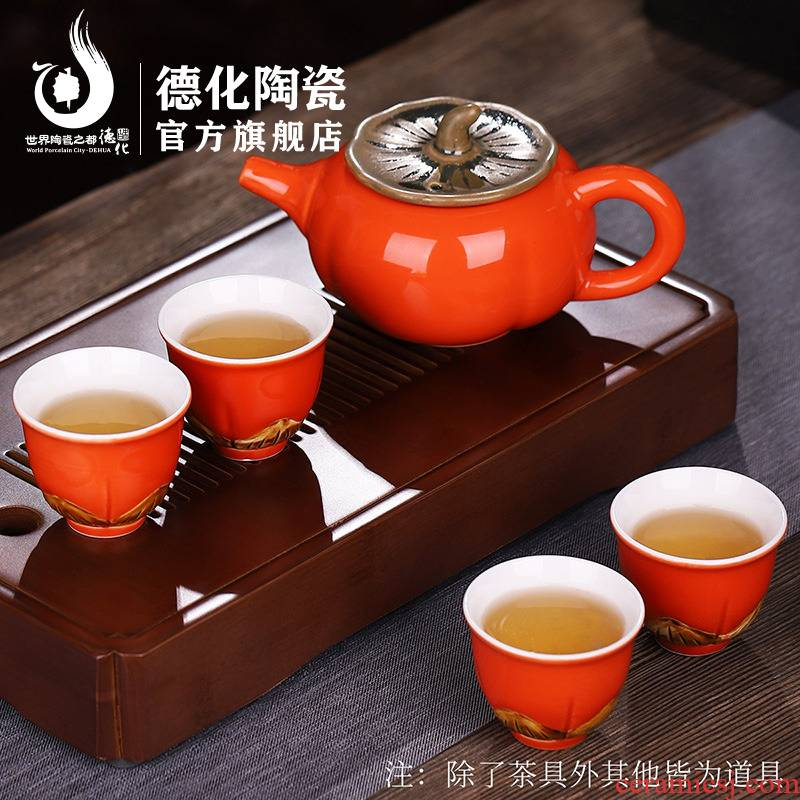 Persimmon set tea service creative kung fu tea set all the best gift boxes like Persimmon contracted household