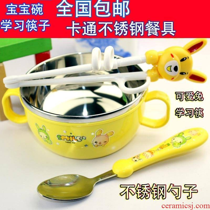 Baby kindergarten practice girl children tableware from bowl to go to eat spoon, chopsticks portable. A set of learning