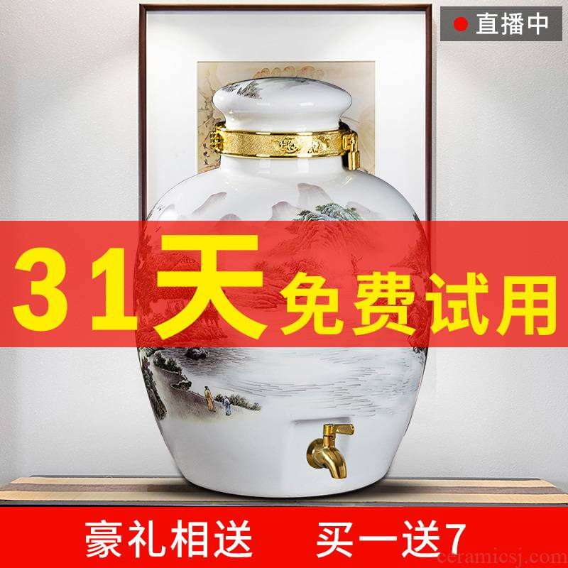 Jingdezhen household bottle ceramic jars seal little hip liquor jugs Chinese 10 20 30 jins of empty wine bottles