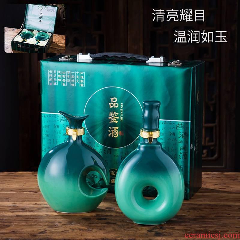 Jingdezhen household liquor bottle seal small bottle ceramic jars of Chinese style gifts custom hip flask wine 1 catty