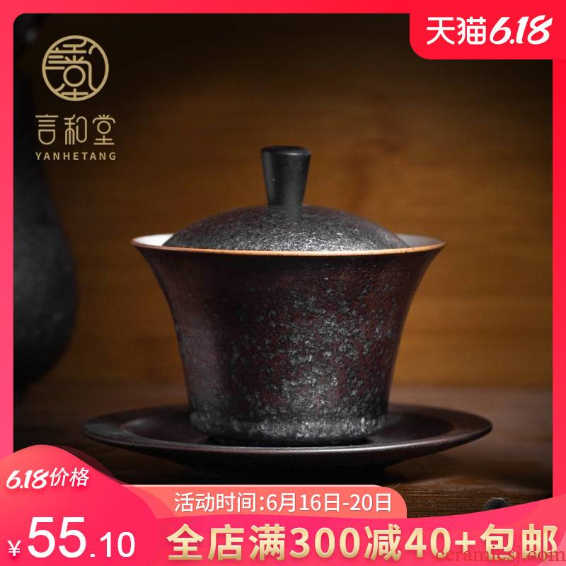 Manual only three tureen tea cups and hall suit ceramic large kung fu tea bowl of individual is not hot
