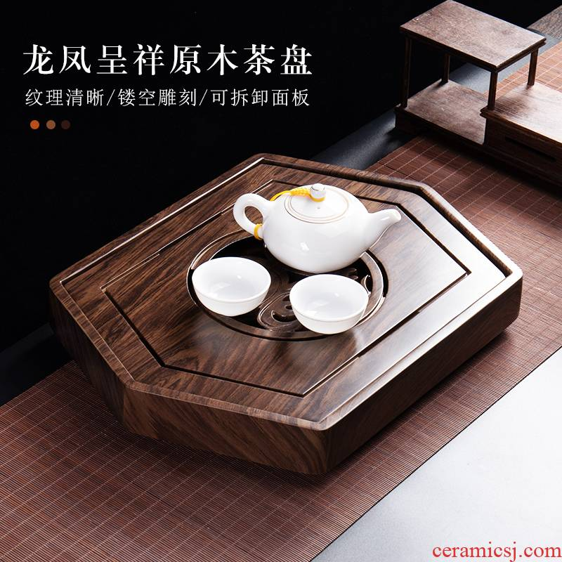 Ronkin household small tea table chicken wings wood tea table storage type solid wood home kung fu tea tray was dry terms plate
