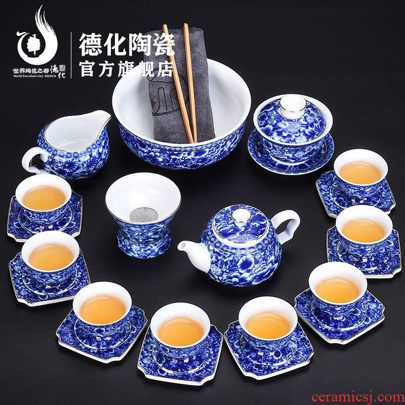 Household whole celadon tea set contracted kung fu tea tea teapot teacup tea sea GaiWanCha accessories