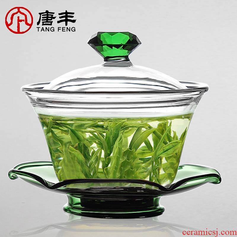 Tang Feng tureen single finger bowl cups household transparent glass tea tea is only three cup of transparent lamp