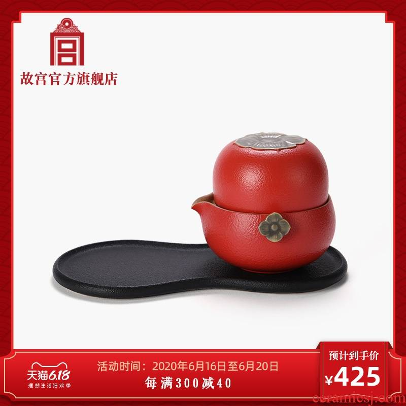 All the best of the imperial palace crack cup giving gifts gift palace official 520 portable tea sets