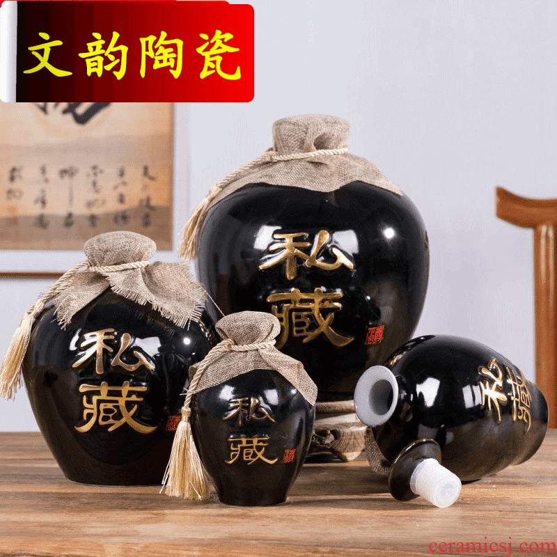 Rhyme arbutus empty bottle jar jar 1 catty 2 jins of 3 kg 5 jins of 10 jins of jingdezhen ceramic household wine
