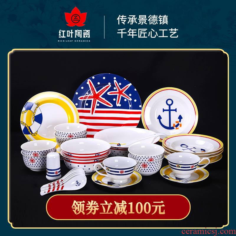Red ipads porcelain of jingdezhen ceramic tableware high - grade porcelain tableware suit northern wind dishes suit dishes