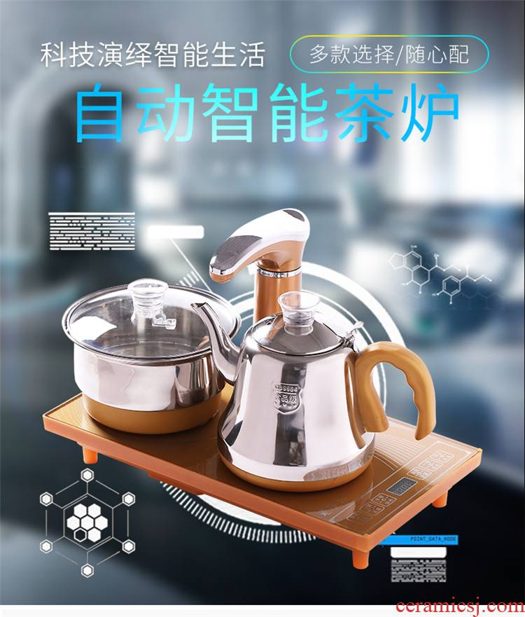 Tea taking induction cooker automatic kettle suit household cooking Tea Tea Tea table accessories embedded triad