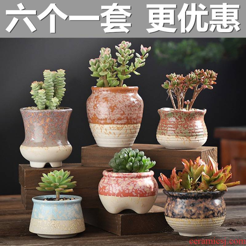 The Fleshy special offer a clearance of creative move coarse pottery flowerpot ceramic old running the breathable meat meat the plants flower pot in large caliber