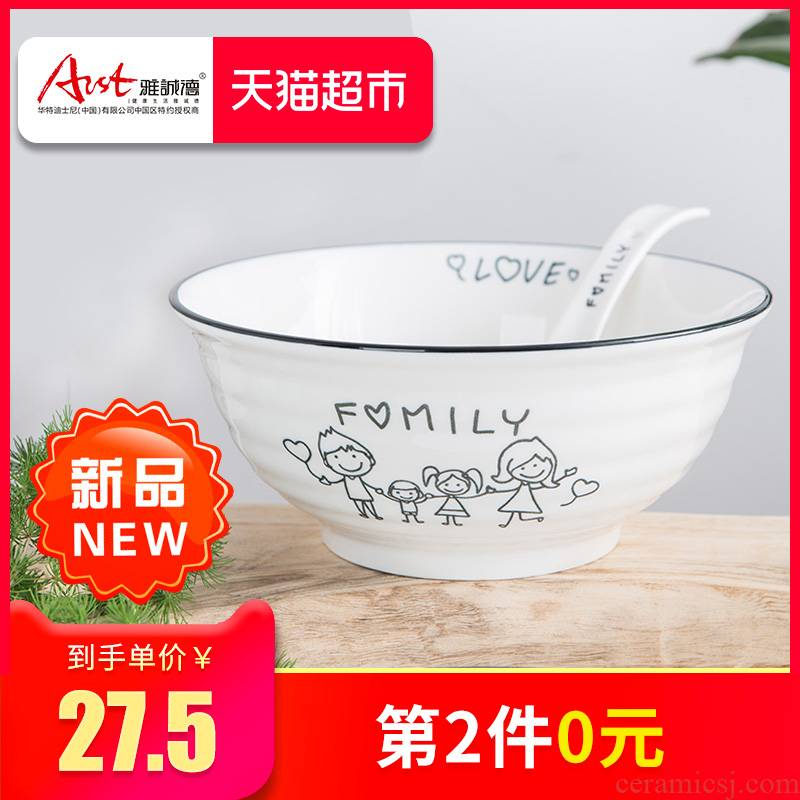 Arst/ya cheng DE happiness under a glazed pottery bowls 20.9 cm large soup bowl big rainbow such use household utensils