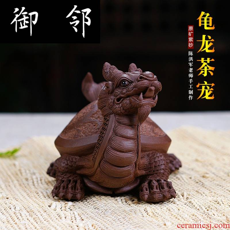 Yixing purple sand tea pet its furnishing articles tea pot accessories famous hong - jun Chen JX tortoise far more arts and crafts