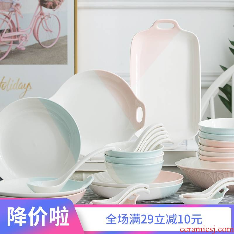 Dishes suit household ins contracted creative dish bowl combination ceramic European - style suits for people to eat 2 to 4