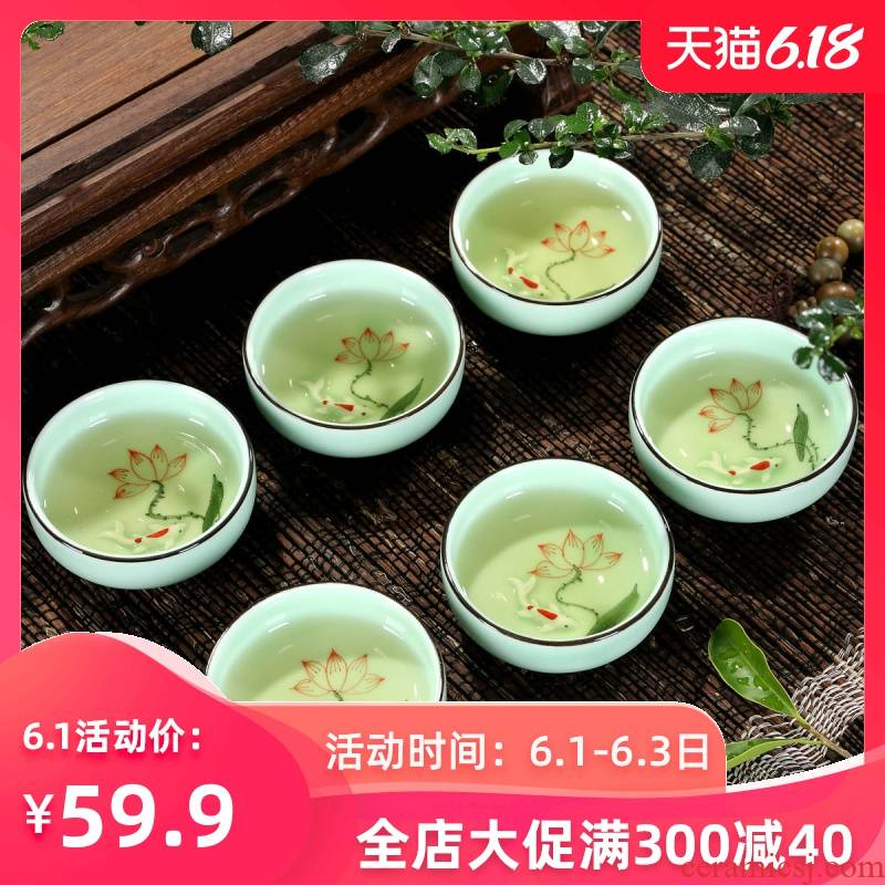 Household longquan celadon kunfu tea tea sets fish noggin ceramic cups porcelain bowl with small fish only