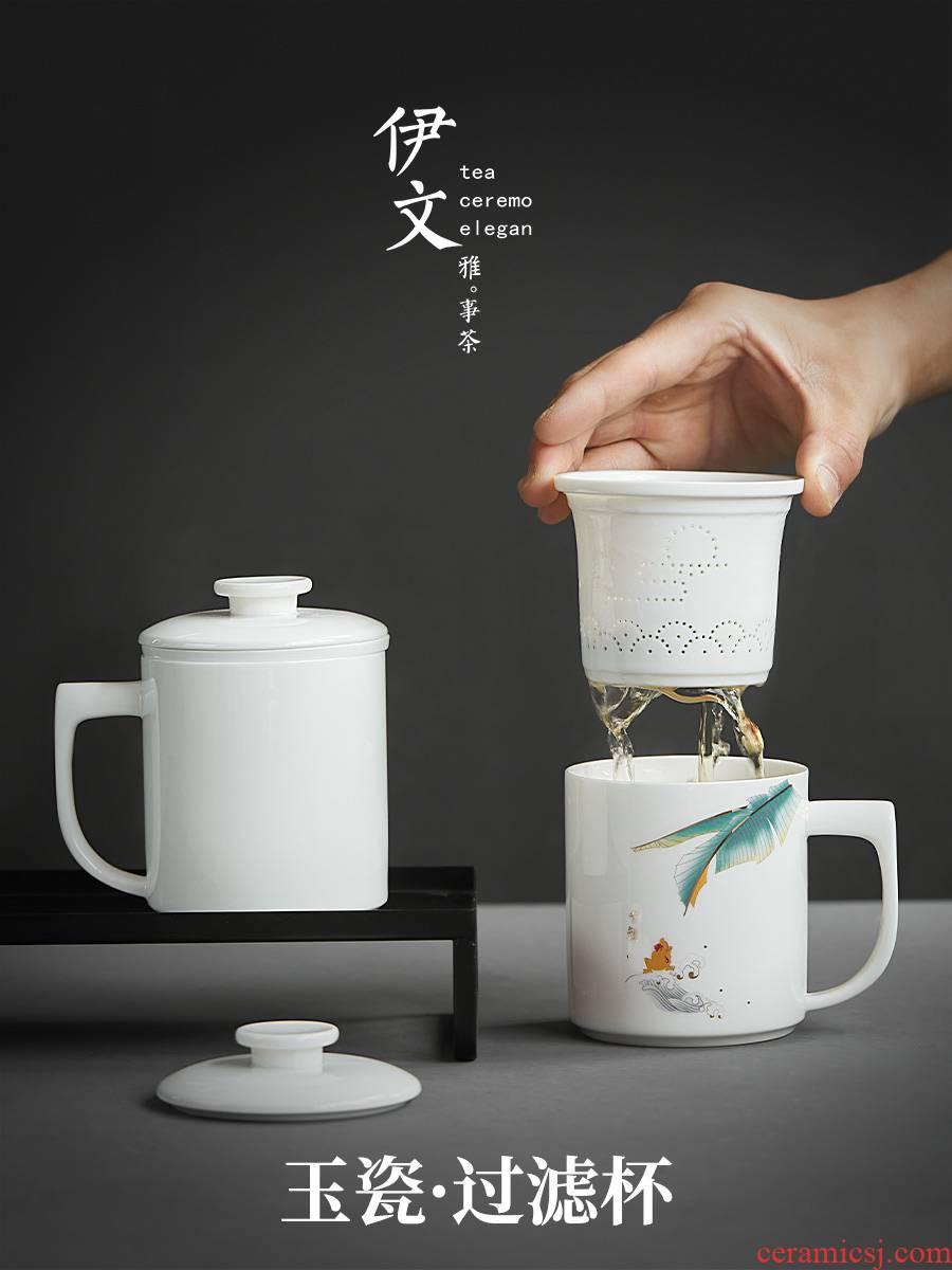 Evan ceramic filter jade porcelain dehua white porcelain cups home office keller large capacity water glass tea cup